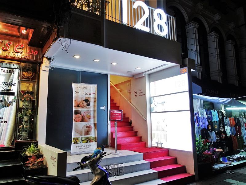 夜の128バンコク(128 Bangkok)