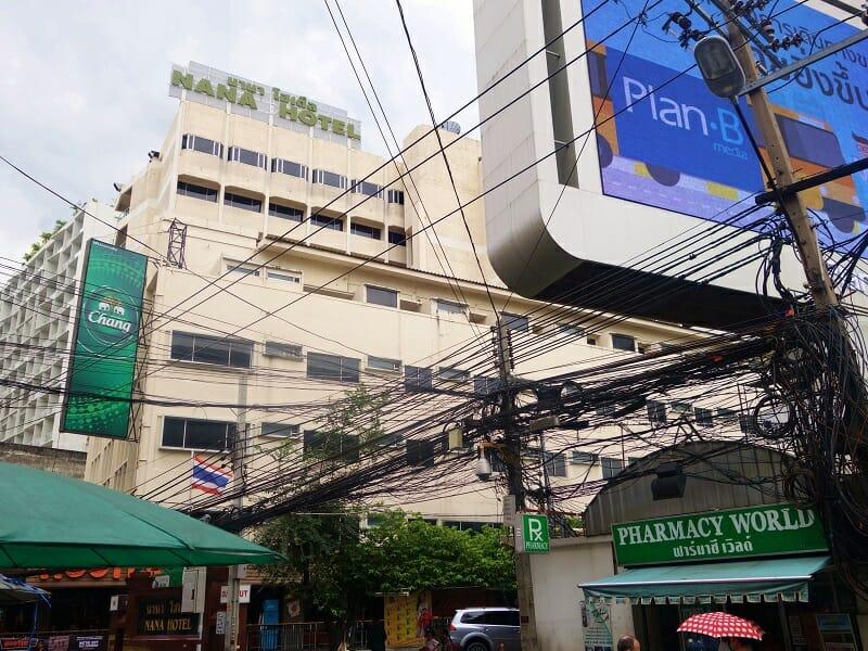 ナナ・ホテル・バンコク(NANA Hotel Bangkok)