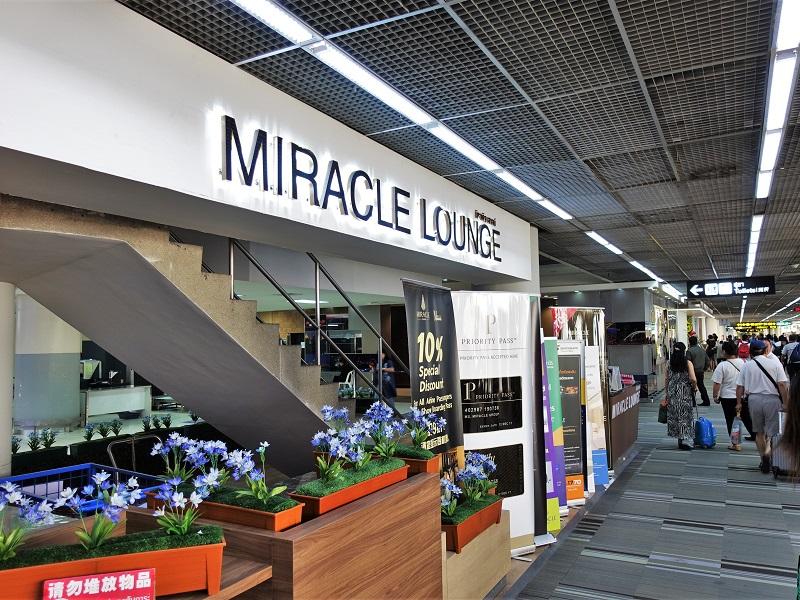 ドンムアン空港のMIRACLE LOUNGE