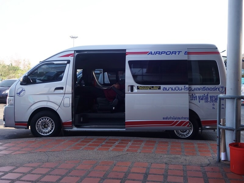 チェンマイ空港のシャトルバス