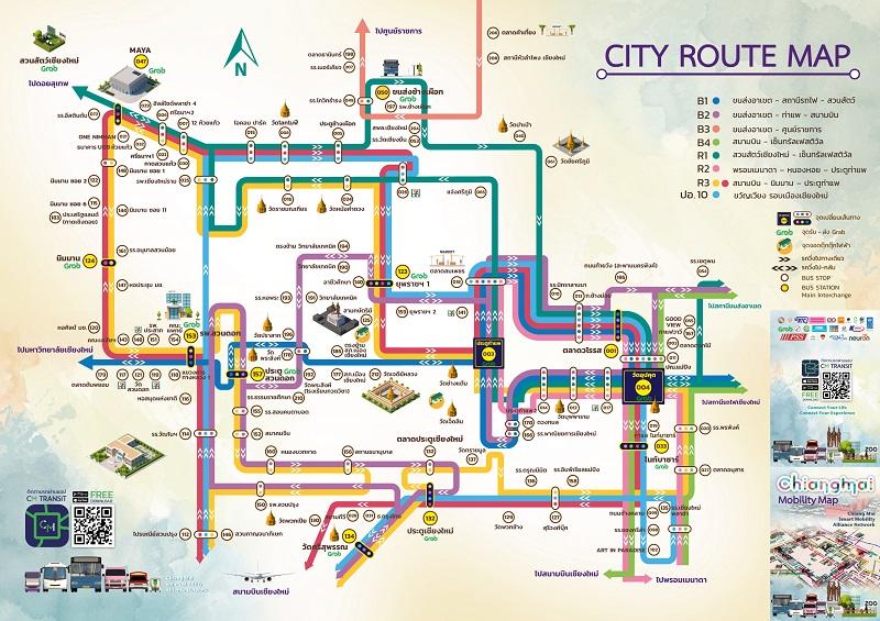 RTCチェンマイスマートバスの走行ルート