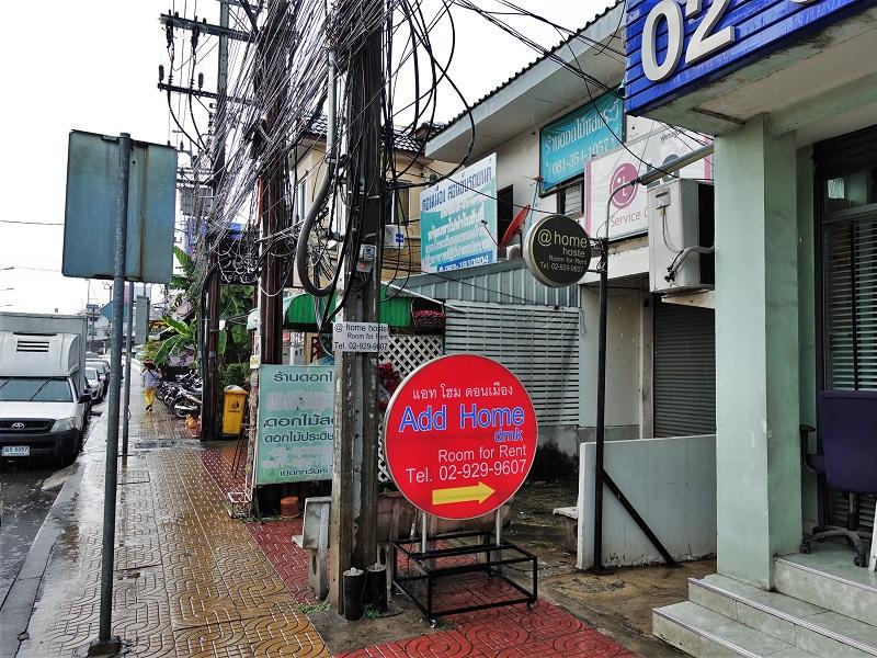 ソン パラファ通り(Thanon Song Prapha)沿いのアッド ホーム ホステル(Add Home Hostel)の看板