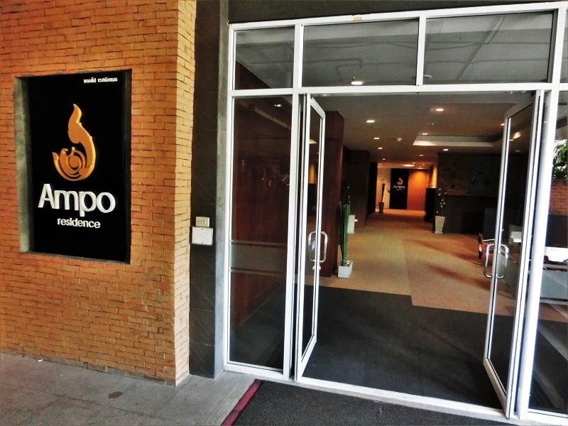 アンポ レジデンス(Ampo Residence)入口