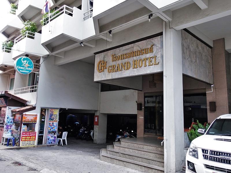 グランドホテル パタヤ(Grand Hotel Pattaya)