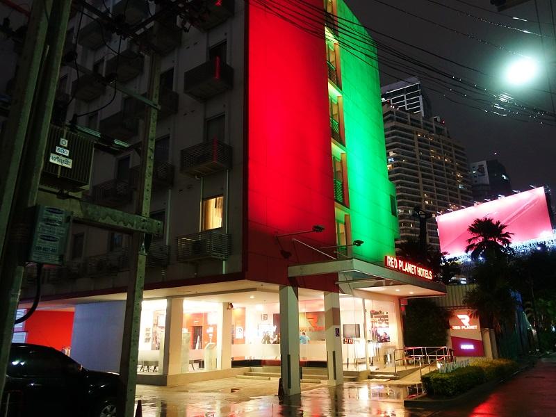 レッド プラネット ホテル アソーク(Red Planet Hotel Asoke Bangkok)