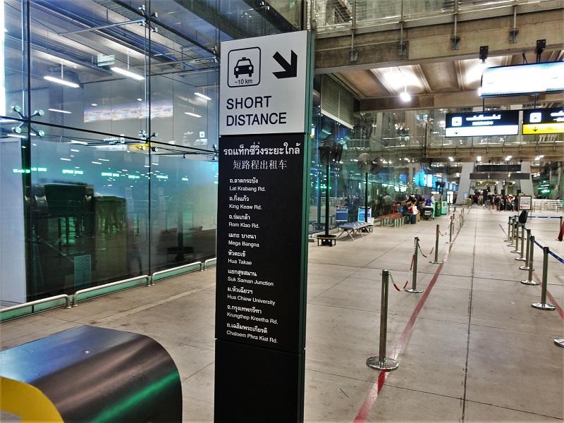 スワンナプーム国際空港の短距離レーン