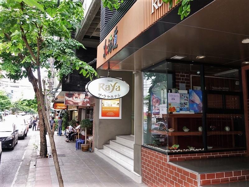 ザ ラヤ スラウォン バンコク(The Raya Surawong Bangkok)入口