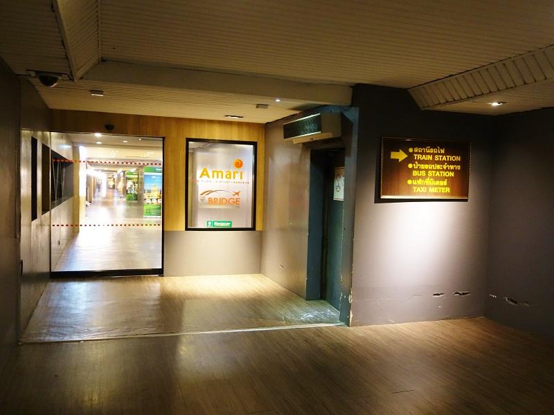 アマリ ドンムアン エアポート バンコク(Amari Don Muang Airport Bangkok)入口