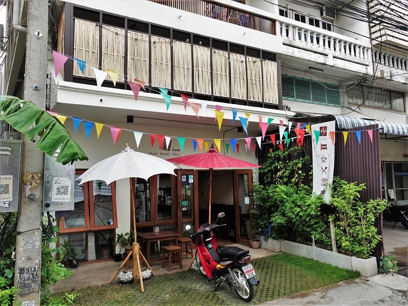 バーン ハート タイ(Baan Heart Thai)