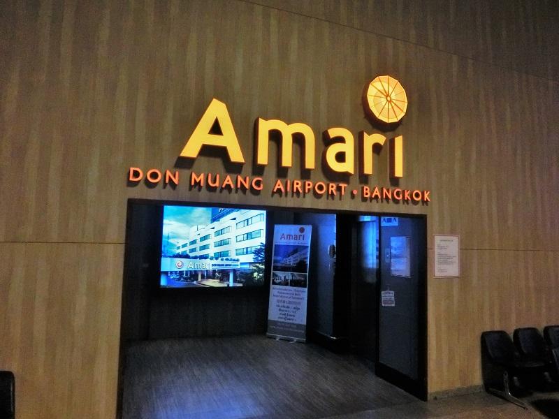 アマリ ドンムアン エアポート バンコク行きエレベーター