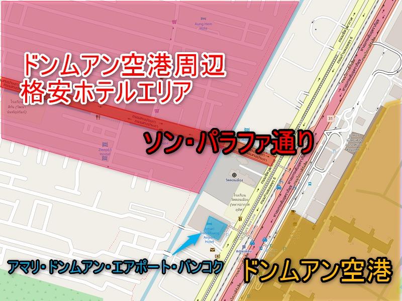 ドンムアン空港格安ホテル地図