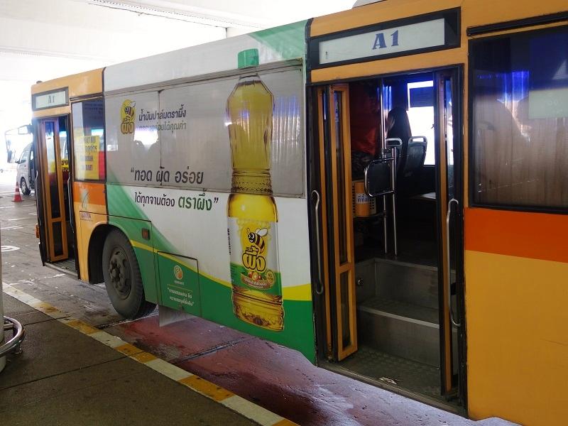 ドンムアン空港A1エクスプレスバス