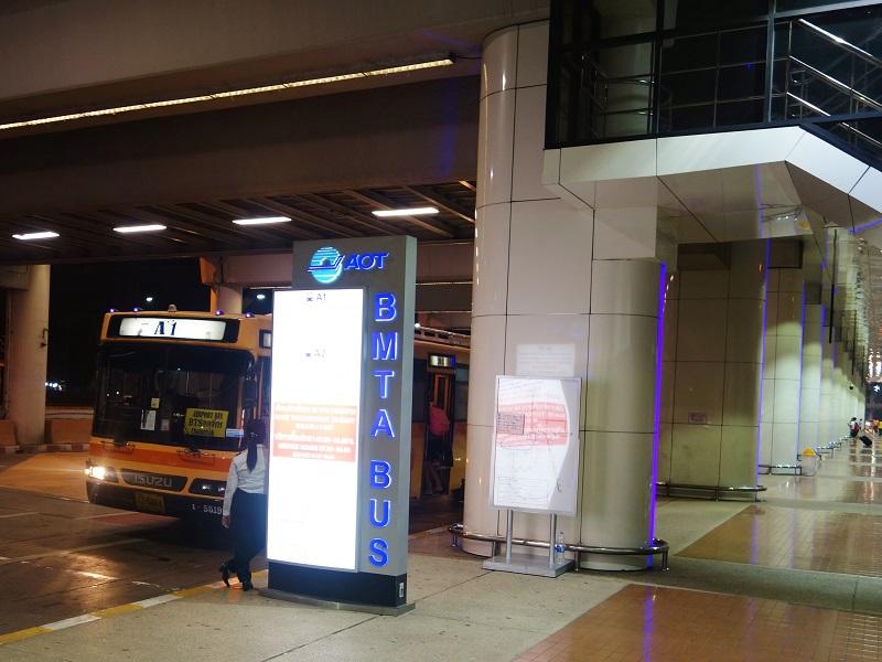 ドンムアン空港エクスプレスバス乗り場
