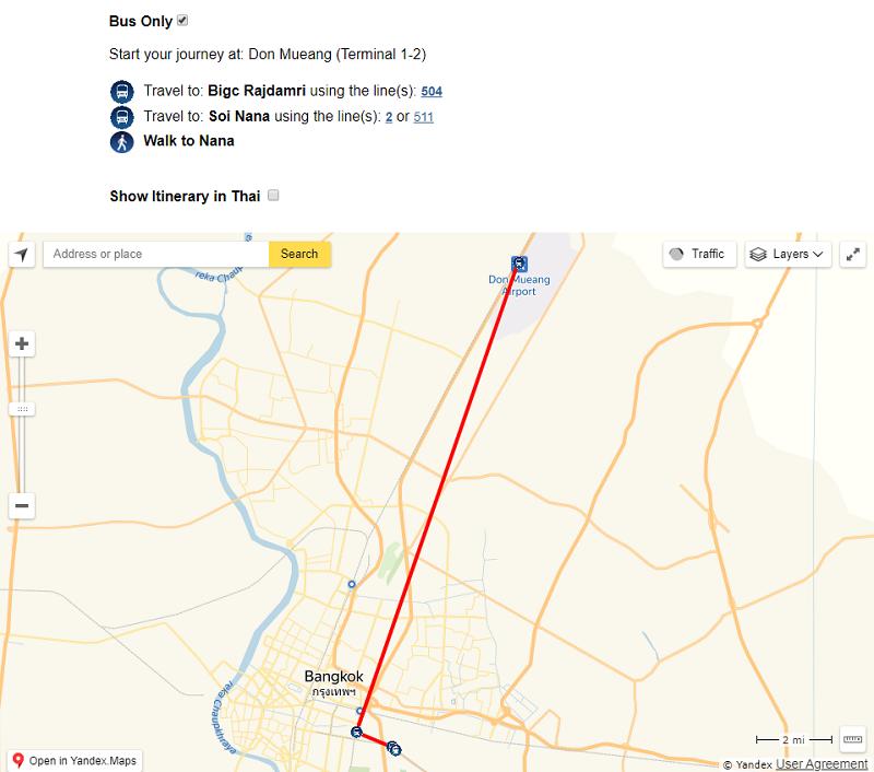 ドンムアン空港(Don Muang Airport)からスクンビット(BTSナナ駅周辺のスクンビットソイ9)までのバスのみの行き方