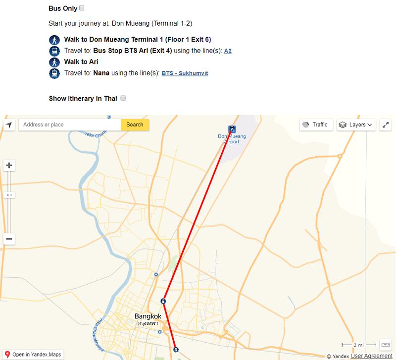 ドンムアン空港(Don Muang Airport)からスクンビット(BTSナナ駅周辺のスクンビットソイ9)までの行き方