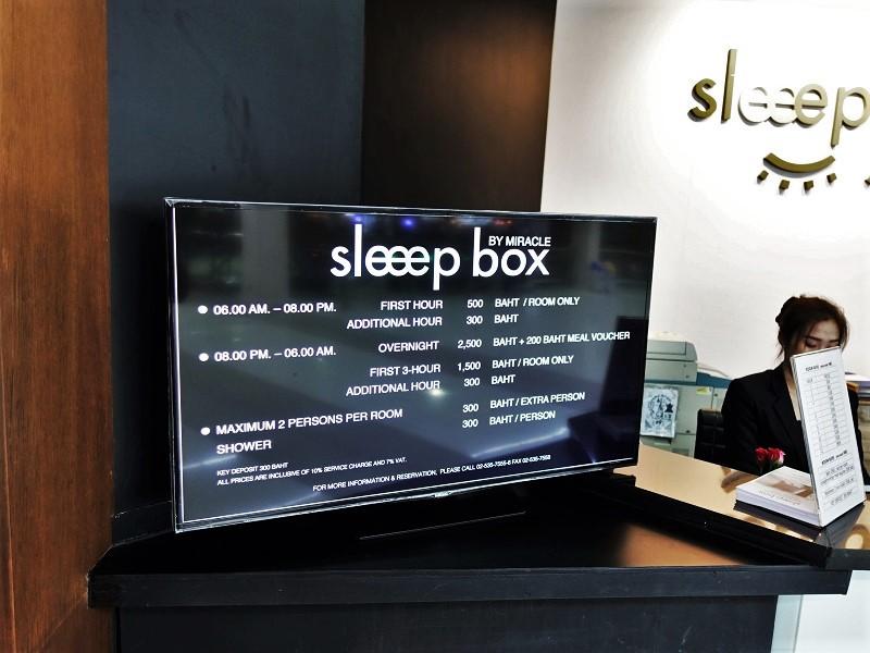 スリープ ボックス バイ ミラクル(Sleep Box by Miracle)料金