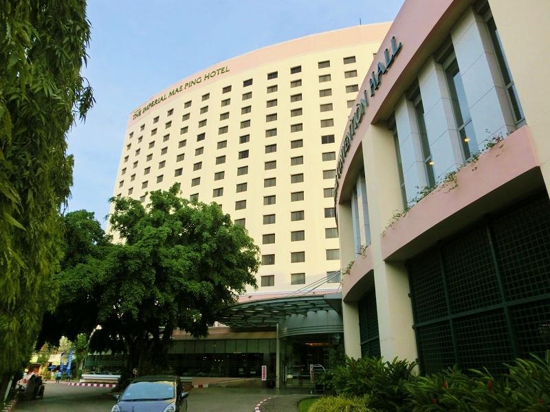 インペリアル メー ピン ホテル(The Imperial Mae Ping Hotel)