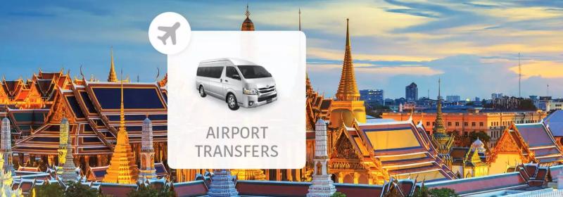 スワンナプーム / ドンムアン空港 - 市内ホテル:貸切プラン
