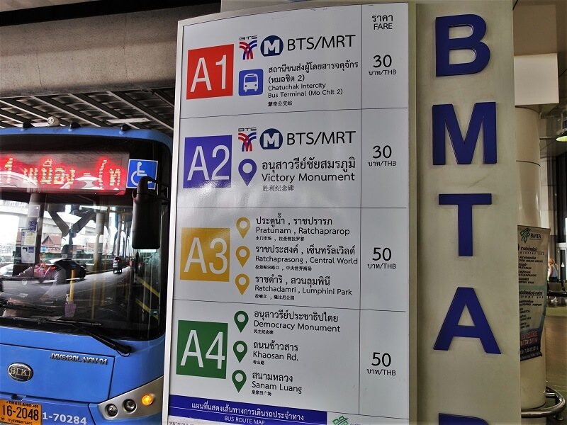 ドンムアン空港のエアポートバス