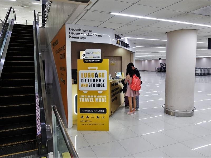 ドンムアン空港のエアポーテルズ