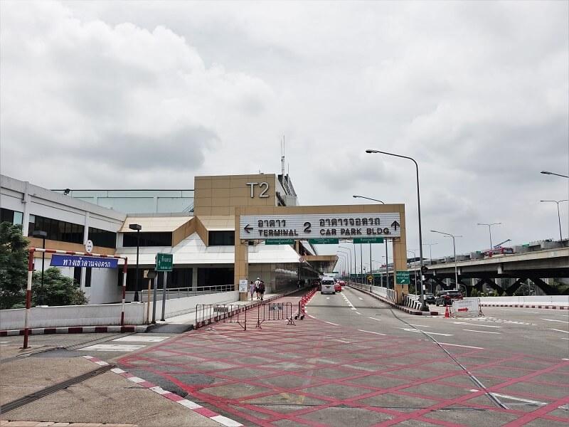 国際線ターミナル(ターミナル1)から見た国内線ターミナル(ターミナル2)