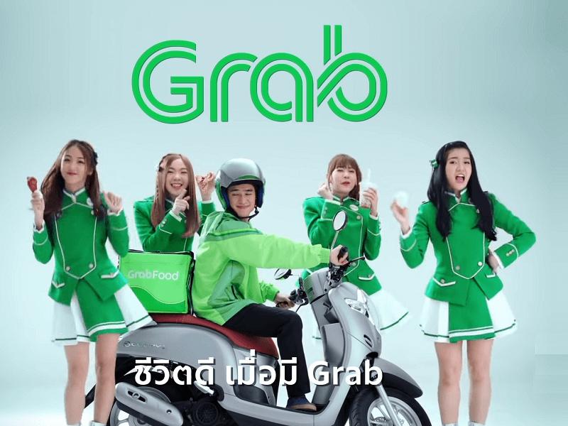 グラブ(Grab)の広告