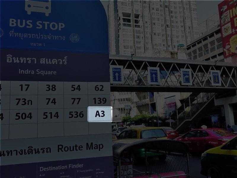 A3エアポートバスのプラトゥーナムバス停