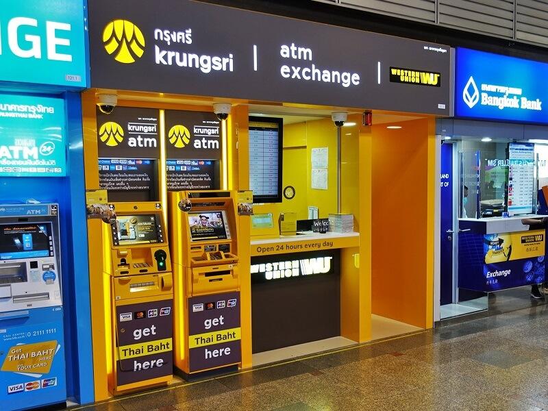 アユタヤ銀行の両替所