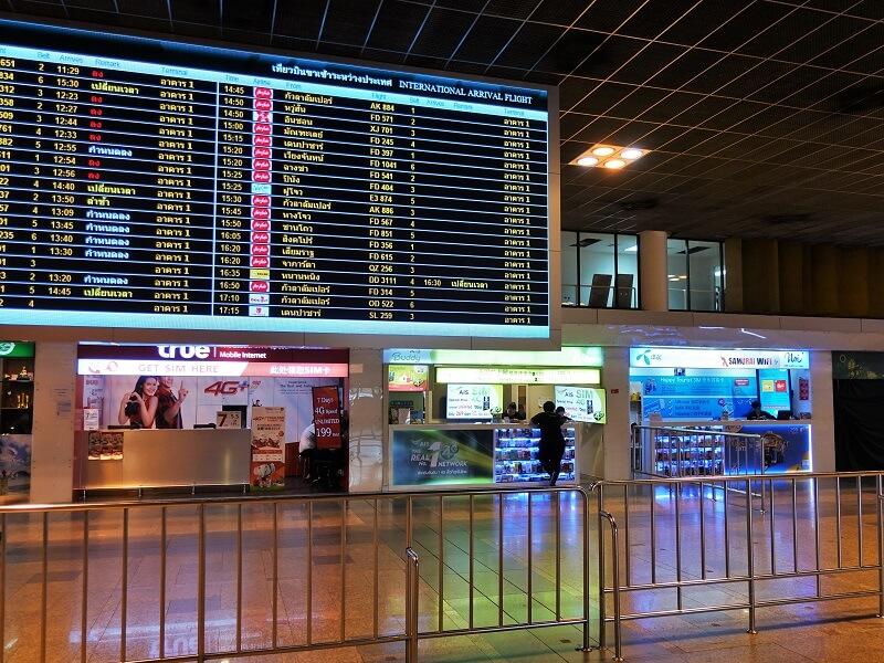 ドンムアン空港のSIMカードショップ