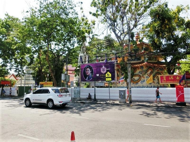 ワット チャナソンクラーム(Wat Chana Songkhram