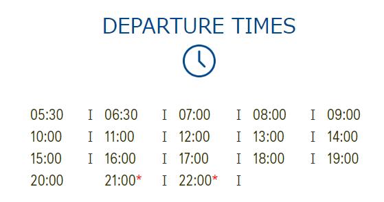 スワンナプーム国際空港からパタヤ行き直通バスの時刻表