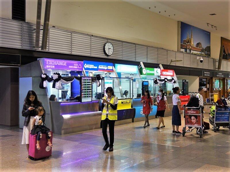 ドンムアン空港の両替所