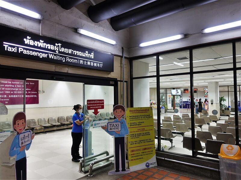 ドンムアン空港国内線ターミナルの待合室