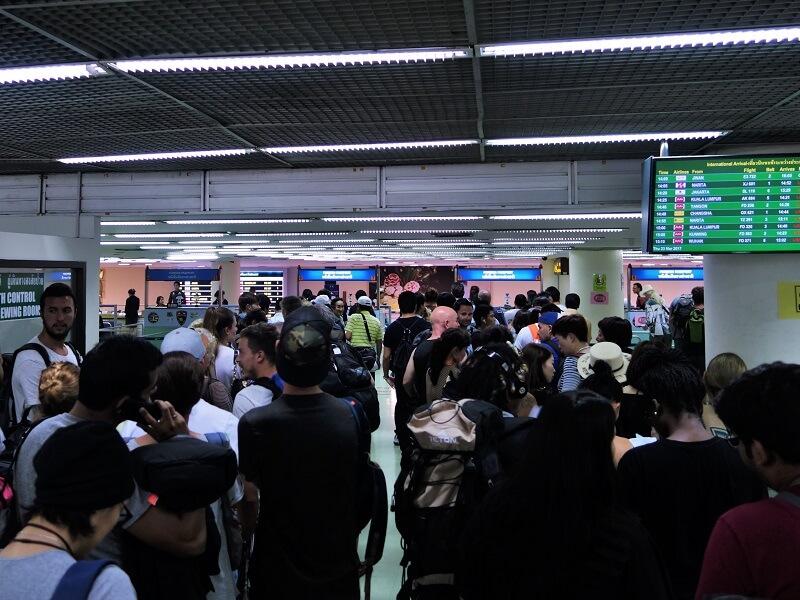 ドンムアン空港の入国審査