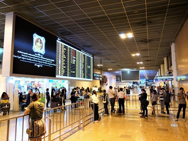 ドンムアン空港国際線ターミナル到着ロビー