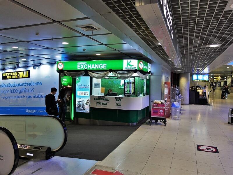 スワンナプーム国際空港のカシコーン銀行(KASIKORN BANK)