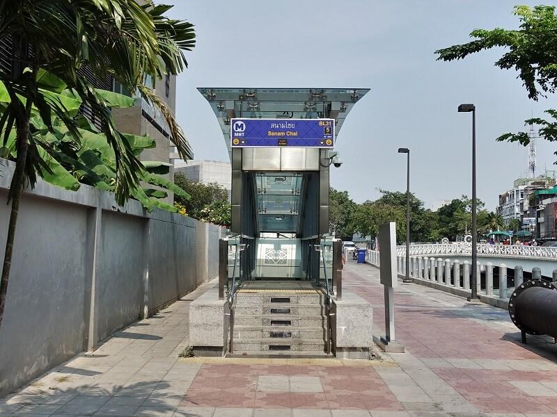 MRTサナームチャイ駅の5番出口(Exit 5)
