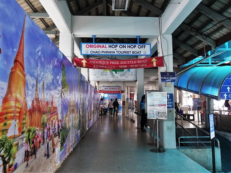 チャオプラヤーボート「CENTRAL PIER(サトゥーン)駅」