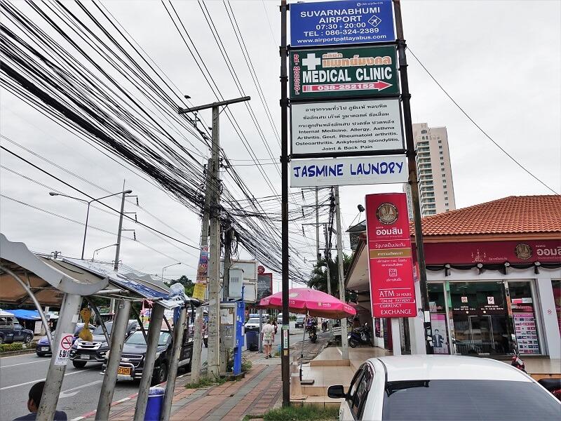 タップラヤロードオフィス(Thappraya Road Office)