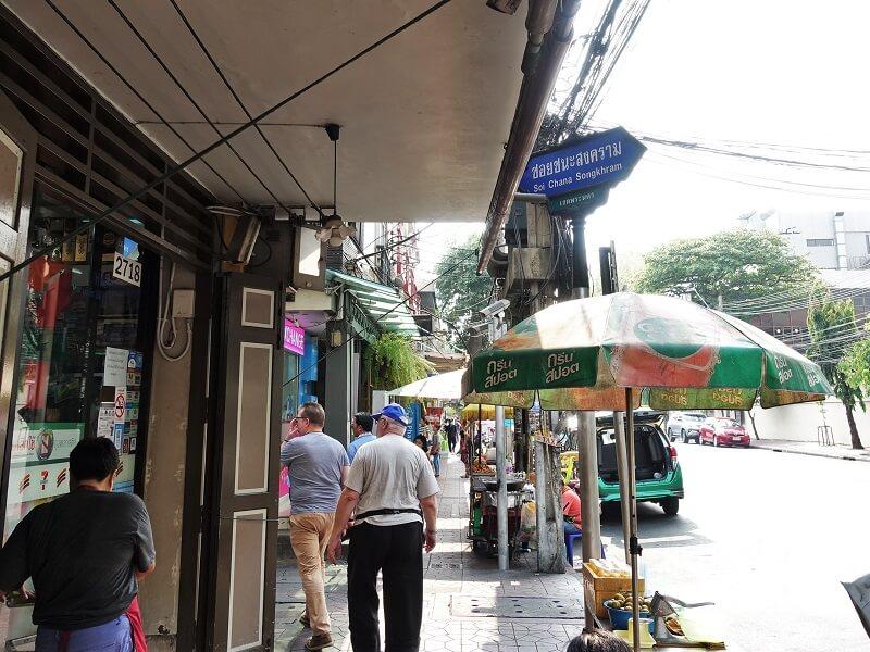 チャナソンクラーム通り(Soi Chana Songkhram)入口