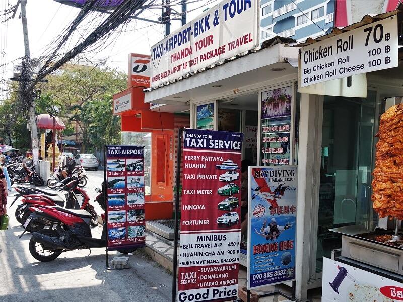 パタヤ市内の旅行代理店