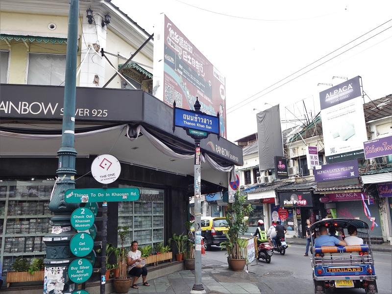 タナオ通り(Thanon Tanao)側入口