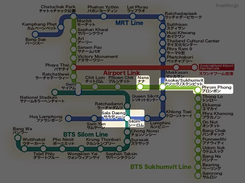 バンコクのBTS、地下鉄、エアポートレイルリンク路線図(夜遊びスポット)