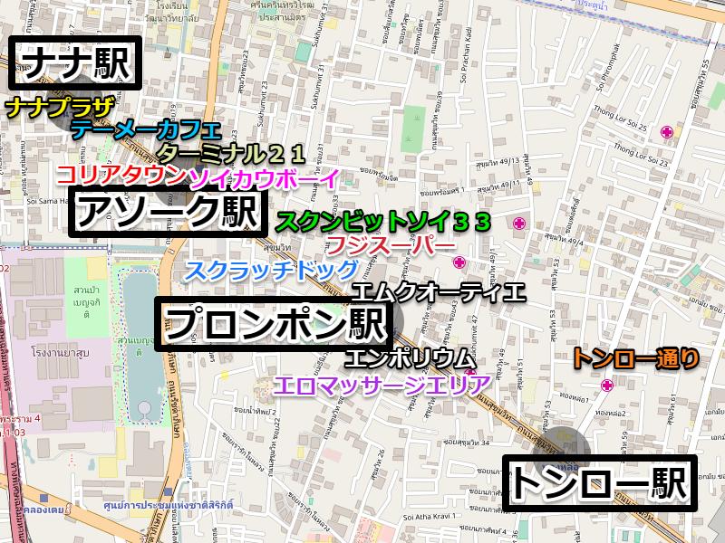 スクンビットの地図
