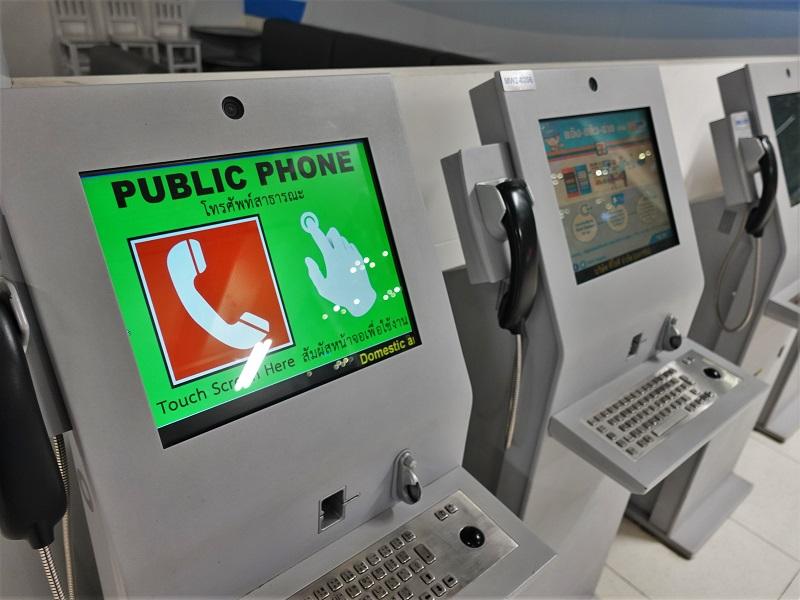 タイの空港にあるタッチパネル式の公衆電話