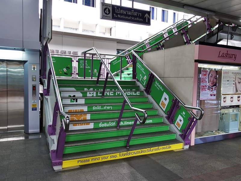 サラディーン駅のラインモバイル