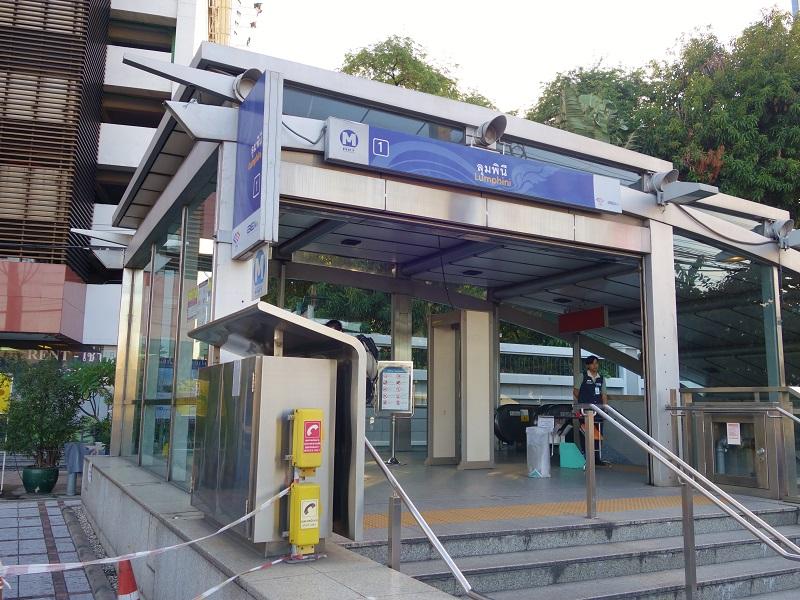地下鉄ルンピニー駅1番出口