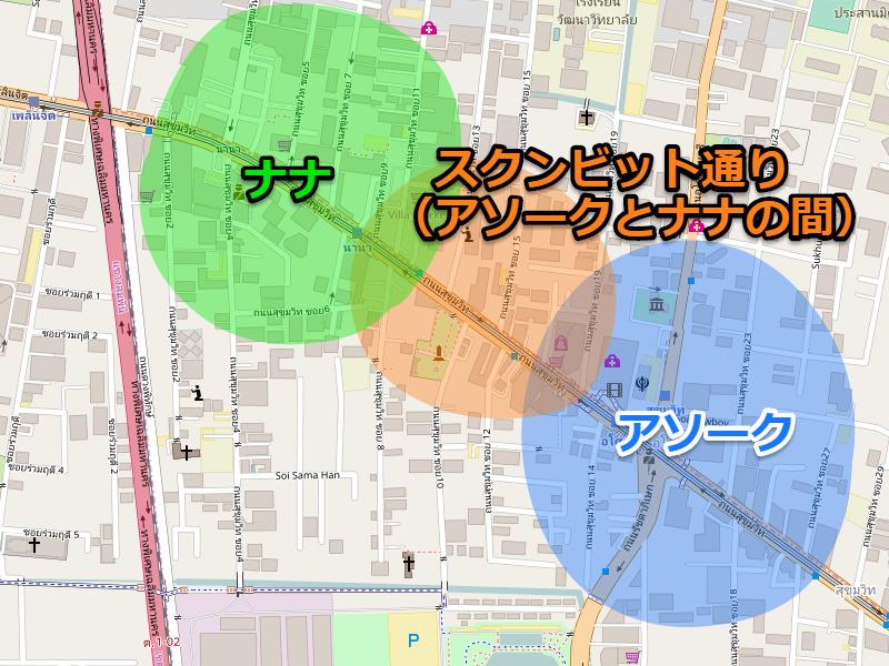 スクンビット主要エリアのマップ